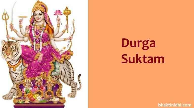 Durga Suktam Lyrics